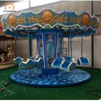 Quality Playground Kids Swing Ride 12 Passengers For Shopping Mall 7 * 7m Area wholesale