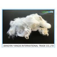Quality 1.5 D Semi Dull Raw Garneted Polyester Fiber For Needle Punch Non Wovens wholesale