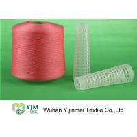 Quality 50s/2/3 Polyester Ring Spun Yarn Multi Ply Yarn With Sinopec Staple Yizheng Fiber wholesale