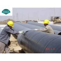 China Black Pipe Insulation Tape with Polyethylene Backing , Oil Gas Pipeline Tape Rust Prevention on sale