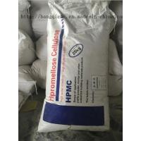 Quality H.S391239 High Purity Hydroxy Propyl Methyl Cellulose/HPMC Certify by SGS/White Powder wholesale