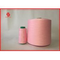 Quality 100 Spun Polyester Sewing Thread , 40 / 2 Multicolors Polyester Yarn Dyeing wholesale