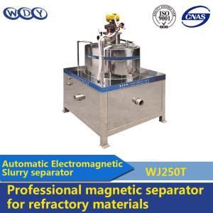 Quality Electromagnetic Metal Separation Equipment Wet Magnetic Separator Non Ferrous 7A250 wholesale