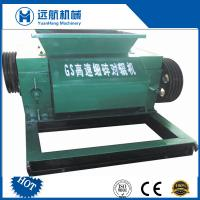 China High Speed Roller Crushing Mill Machine for Clay Brick Machinery on sale