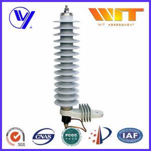 Quality 36KV Medium Voltage Single Phase Surge Arrester For 10KA Transformer wholesale