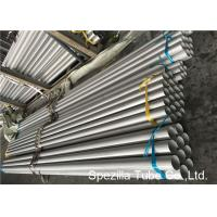 Quality Pickled Nickel Alloy Tubes Werkstoff Nr. 1.4876 Incoloy 825 Tubing OD 6MM - 1016MM wholesale