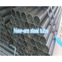 Buy cheap Seamless Precision Steel Tube Circular Steel Tube For Wire Line Drill Rods from wholesalers