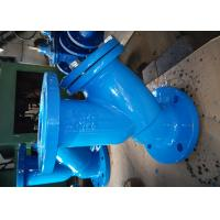 Quality High Efficiency Flanged Y Strainer / Natural Gas Y Strainer BS45040 wholesale
