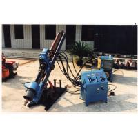 Quality MD-50 small size anchor drilling rig wholesale