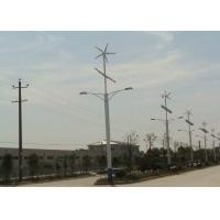 Buy cheap 1500Watt HAWT Wall Fixation Horizontal Wind Generator For Home , Low Wind Speed Start Up from wholesalers