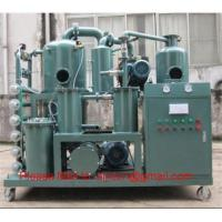 Quality Double-Stage Transformer Oil Filtering,Transformer Oil Treatment Plant wholesale
