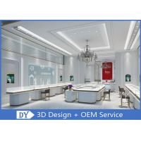 Quality High - end Matte White S / S Jewelry Furniture Display Cases With Led wholesale