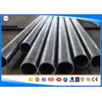 Quality Precision Round Steel Tubing Seamless Process With +A Heat Treatment En10305 E235 wholesale
