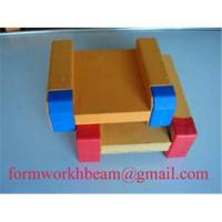 Buy cheap H20 Formwork Beam from wholesalers