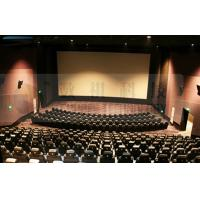 Quality Arc Screen 3D Movie Theaters Over Hundred Splendid Comfortable Chair wholesale
