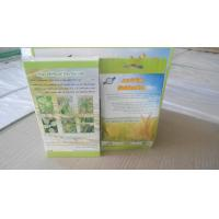 Quality White Granule High Effective Grass Herbicide Strong Weed Killer For Wheat Golden Pro wholesale