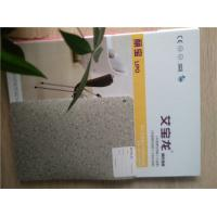 China UV Coating Commercial PVC Flooring Long Lasting Dimensionally Stable Waterproof on sale