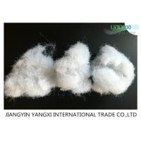Quality 64mm White Non Woven Polyester Fiber 15 Denir For Souring Pad / Geotextile wholesale
