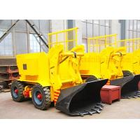 Quality Underground Mining Wheeled Rock Loader Electric Type Compact Structure wholesale