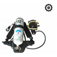 Quality 6.8L 30MPa RHZK 6.8/30 Self-contained Breathing Apparatus / Breathing Apparatus Price wholesale