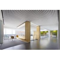 China Environmental Aluminum Open Cell Ceiling ,  Suspended  Open Cell Ceiling Panels on sale