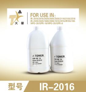 China IR2016 Compatible Canon Copier Toner Powder on sale