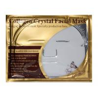 Quality 60G Luxurious 24K Gold Collagen Crystal Gold Face Mask For Unisex wholesale