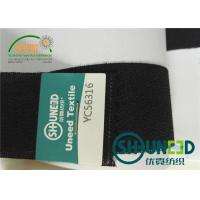 Quality Double Dot Coating Elastic Waistband Lining And Interlining with Plain Weave wholesale