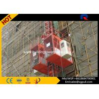 Quality SC200 2 X 2000 Kg Material Hoist Construction , Rack And Pinion Lift 3m Cage Length wholesale