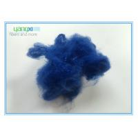 Quality Royal Blue PSF Polyester Staple Fiber With 1.5D Fineness Easy To Process wholesale