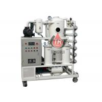 Quality Double Stage Transformer Oil Purifier Machine Low Noise For Turbine Oil wholesale