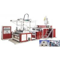 Cheap Computer Double Layer Cast Film Extrusion Machine For Furniture Packing for sale