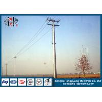 China Waterproof Galvanised Steel Pole For Electrical Power Transmission And Distribution on sale