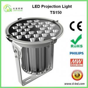 Quality Super Bright Led High Mast Lighting 150w Led Projection Light For Stadium wholesale