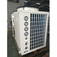 Quality Eenrgy Saving Electric Air Source Heat Pump Axial Flow Fan Type 36KW wholesale