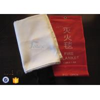 Cheap EN1869 1.2x1.8m 0.4 mm Fiberglass Fire Blanket White Kitchen Used EB1869 for sale