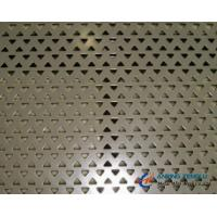 Cheap Triangle Hole Perforated Metal With for Sound Protection and Noise Reduction for sale
