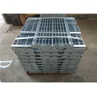 Quality Customized Size Steel Stair Treads Grating Explosion Proof For Industry Floor wholesale