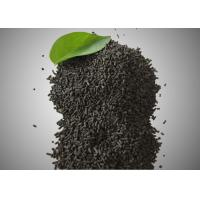 Quality Columnar Shaped Coal Based Activated Carbon 64365 11 3 For Air Purification wholesale