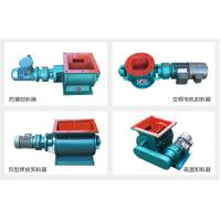Quality 380v / 50hz High Pressure Rotary Valve , discharge unloading rotary airlock valve wholesale