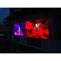 Cheap Full Color Led Display Outdoor Advertising , P9 Dip Led Screen 3ft × 3ft Advertising LED Display for sale