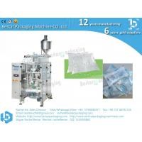 Cheap Bestar liquid packaging machine for pure drinking water packing in pouch for sale