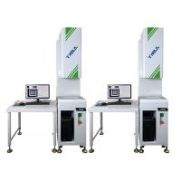 China Multifunctional Rapid Vision Measuring System Video Measurement Machine on sale
