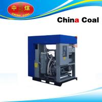 Quality Frequency Screw Air Compressor wholesale