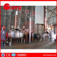 Gin Alcohol Distiller Machine For Low / High Alcohol Concentration