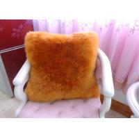 Quality Plush Lambswool Rocking Chair Cushions 40*40cm , Soft Sheepskin Pads For Wheelchairs  wholesale