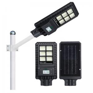 China Garden lighting ip65 outdoor waterproof smd 60w 120w 180w Aluminum all in one led solar street light on sale