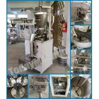 Quality DXDF-2000 automatic powder form fill seal machine wholesale