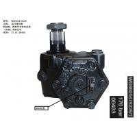 Quality Hydraulic Power Steering Gear for sinotruk Howo WG9725478228/8098/8095 wholesale