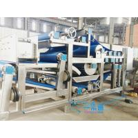 Cheap High Extracting Rate Fruit Pulp Extraction Machine Apple Belt Press for sale